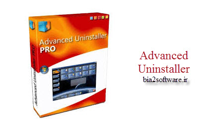 دانلود Advanced Uninstaller