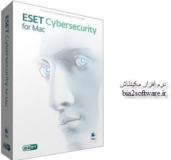 دانلود مکینتاش ESET Cyber Security