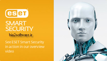 دانلود set smart security