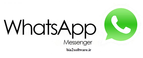 دانلود WhatsApp plus