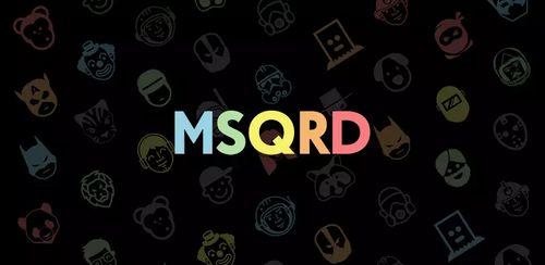 نرم افزار تغیر چهره MSQRD 1.8.10 اندروید