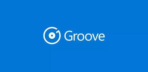 Microsoft Groove برنامه موسیقی