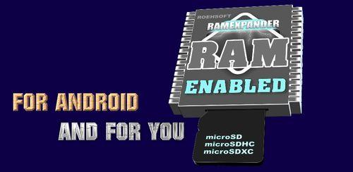 دانلود اندروید RAM Expander