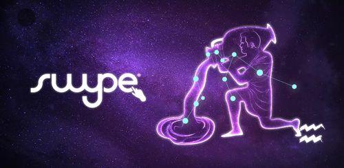 دانلود Swype Keyboard