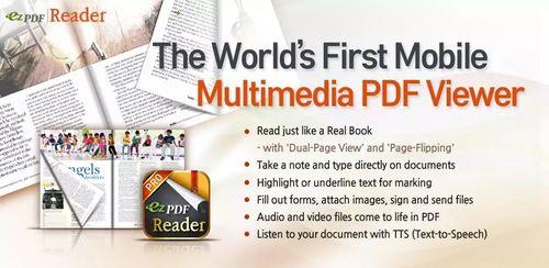نرم افزار نمایش pdf در موبایل ezPDF Reader – Multimedia PDF v2.6.5.2 اندروید